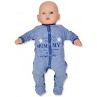 """Слип для новорожденного """"I Love My Mummy..."""""""