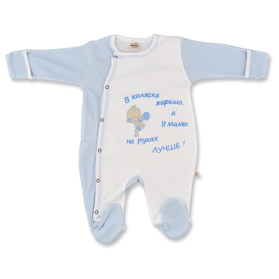 Слип для новорожденных своими руками